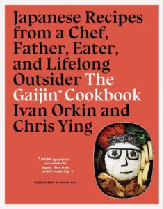 "Text-oriented cookbook cover design on the example of Ivan Okrin and Crhis Ying's ""Japanese Recipes form a Chef, Father..."""